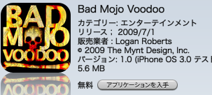 Bad Mojo VooDoo
